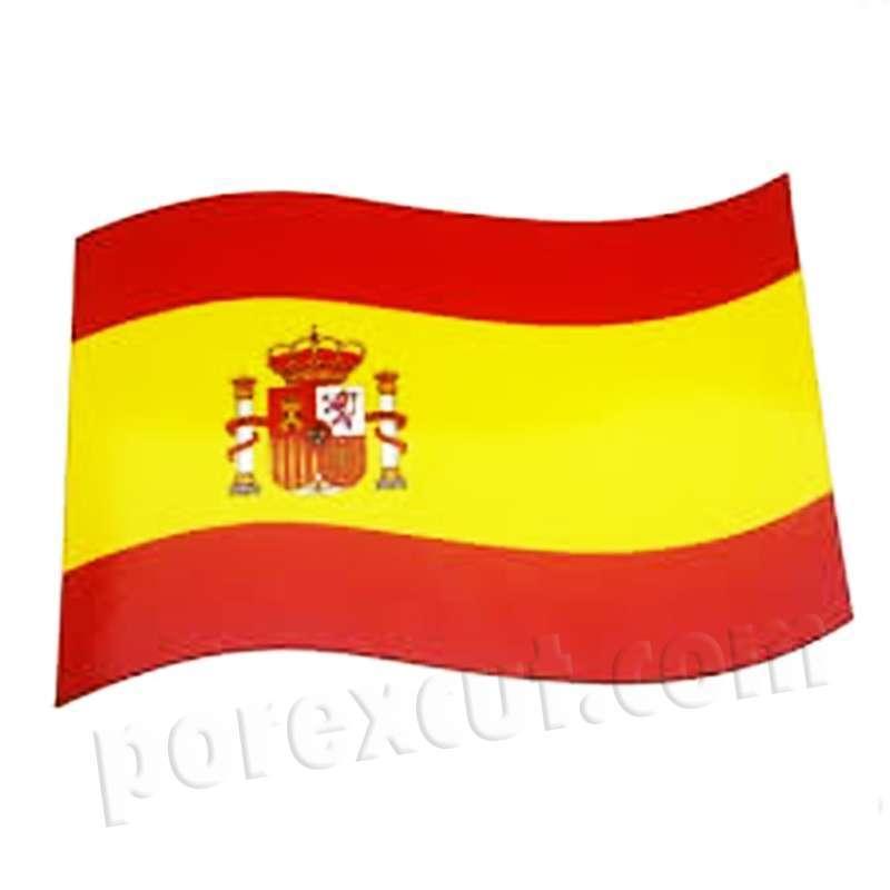 Iman bandera españa para coche